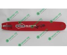 Шина для БП STIHL 290 Winzor Pro-seria 40см, 3/8,1,6мм,60зв.